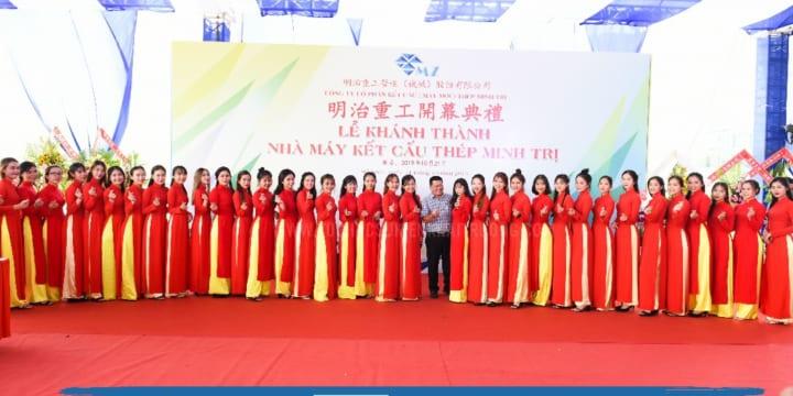 Công ty tổ chức lễ khánh thành giá rẻ tại Khánh Hoà